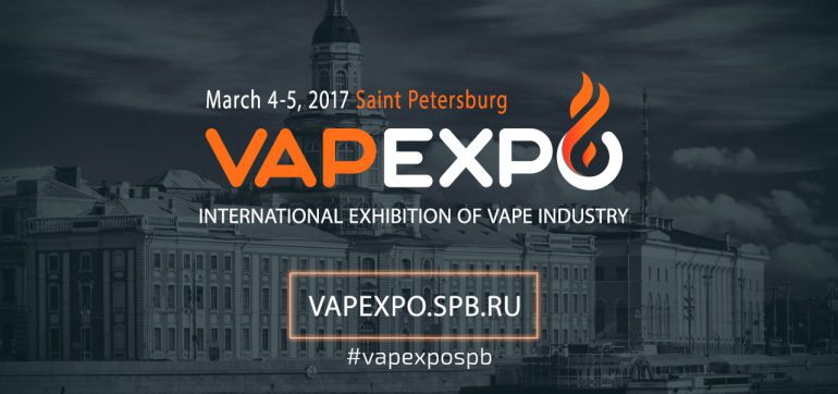 VAPEXPO Saint Petersburg