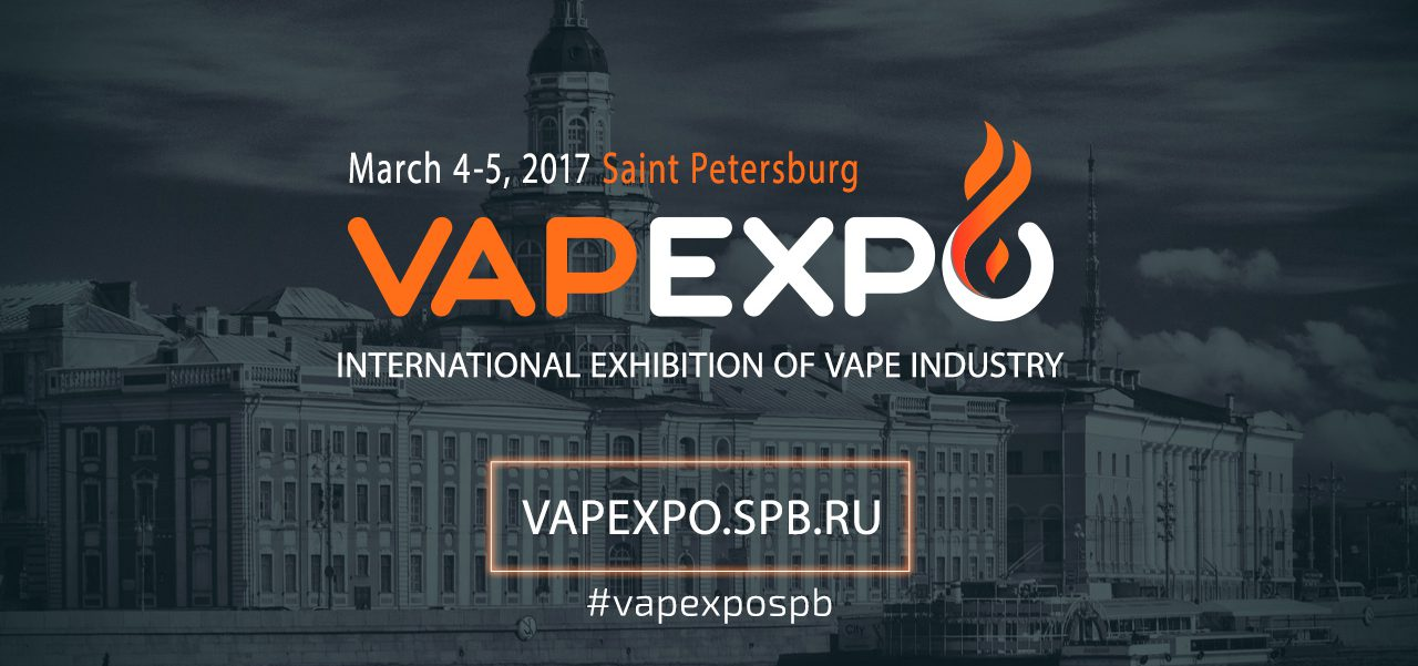 VAPEXPO Saint Petersburg